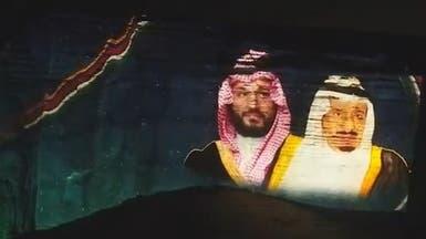 """شاهد.. كيف احتفل """"جبل طويق"""" بختام قمة مجموعة العشرين؟"""