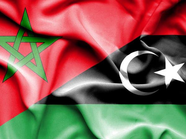 محادثات ليبية - ليبية مرتقبة في طنجة المغربية