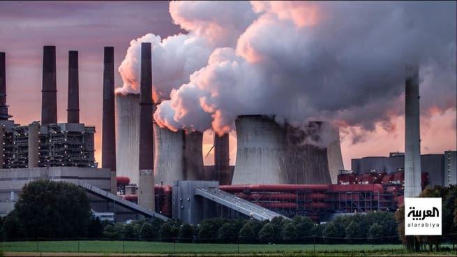 عائدات الكربون العالمية بلغت 57 مليار دولار في 2020