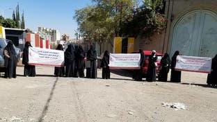 """""""الحوثي"""" تعتدي على سجناء في صنعاء.. صرخات للانتقام"""