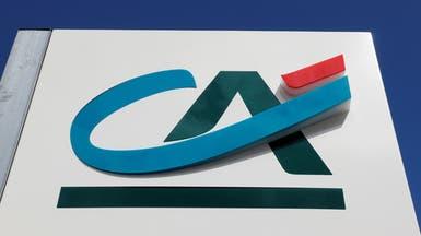 كريدي أغريكول يعرض شراء بنك إيطالي بـ 875 مليون دولار