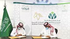 """""""المراكز العربية"""" توقع عقد استئجار أرض 25 عاما لإقامة مركز تسوق مفتوح"""
