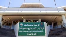 لیبیا کی قومی تیل کمپنی کے صدردفاتر کے باہر نامعلوم مسلح گروپ کے جنگجو تعینات