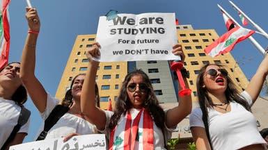 وزير بريطاني: لبنان يتهدده الجوع إذا لم يتحرك زعماؤه