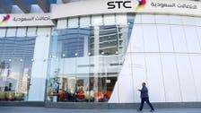 Saudi Arabia's Public Investment Fund to sell part of stake in Saudi Telecom