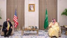 سعودی ولی عہد کا امریکی وزیر خارجہ مائیک پومپیو سے خطے کی صورت حال پر تبادلہ خیال