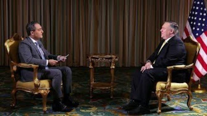 مقابلة خاصة مع وزير الخارجية الأميركي مايك بومبيو