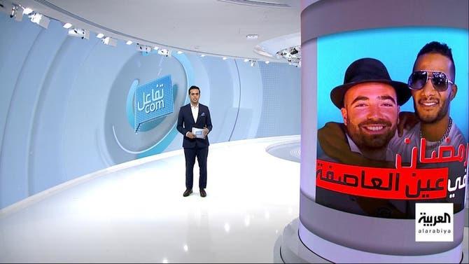 تفاعلكم | محمد رمضان في عين العاصفة وأحلام يقظة قطرية