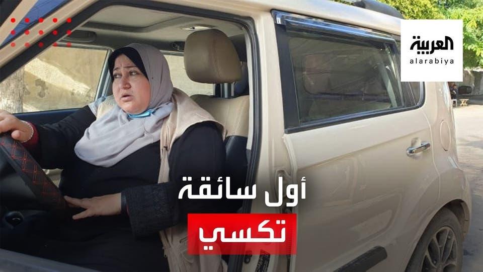 أول سائقة تكسي تقود التغيير في غزة