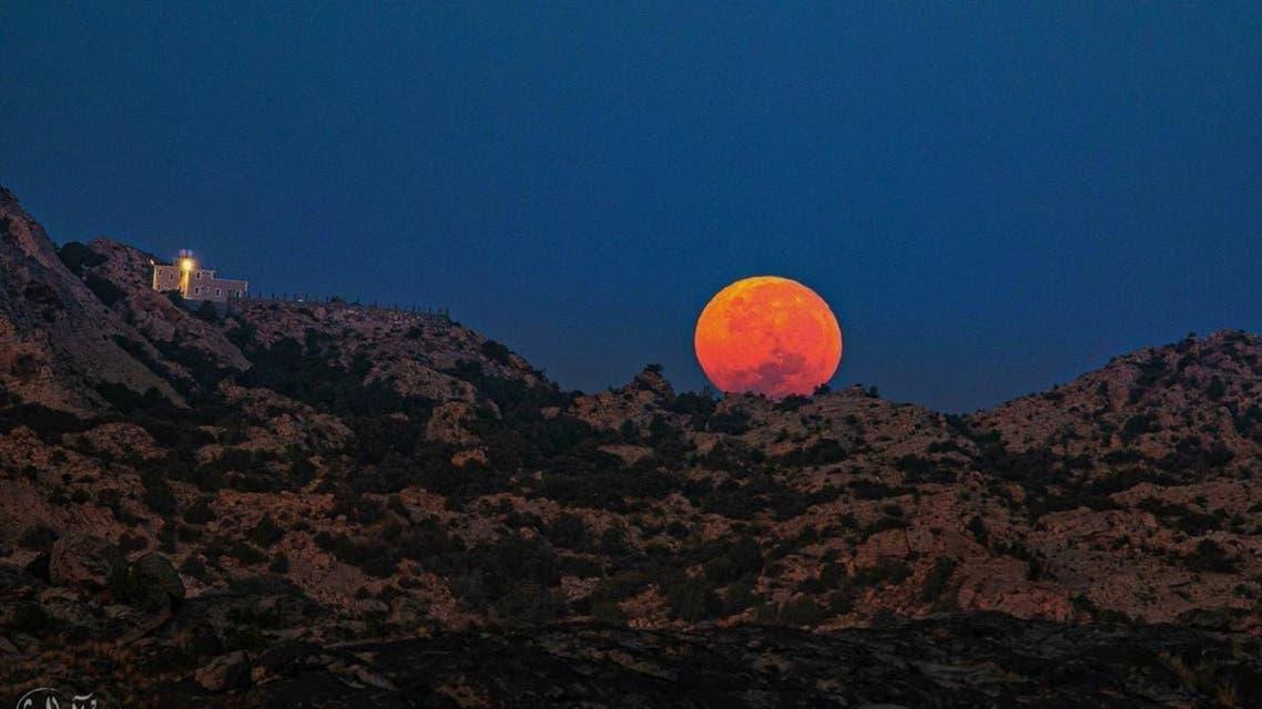 KSA: Sun Rising