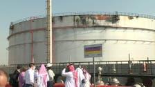 یمنی حوثیوں نے جدہ میں آرامکو اسٹیشن پرحملہ کیا: سعودی عرب کا سلامتی کونسل کوخط
