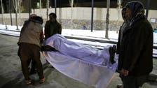 مقتل 14 شخصاً في تفجيرين في ولاية باميان الأفغانية