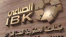 """بنك كويتي يؤجل أقساط """"المشروعات الصغيرة"""" 6 أشهر إضافية"""