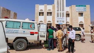 مشروع سعودي ينهي معاناة 18 ألف يمني في سقطرى اليمنية