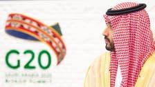Mohammed bin Salman's government administration school