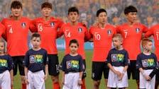 11 إصابة بكورونا في منتخب كوريا الجنوبية