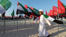 UAE to celebrate its 49th National Day on December 2