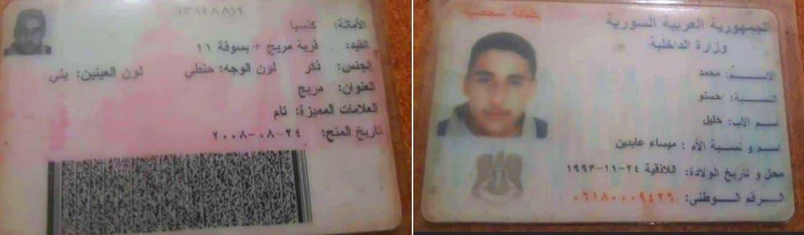 هوية القاتل محمد خليل حسنو
