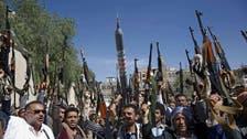 حوثی ملیشیا کو دہشت گرد تنظیم قرار دینے سے متعلق امریکا کے ساتھ بات چیت ہوئی ہے :عُمان