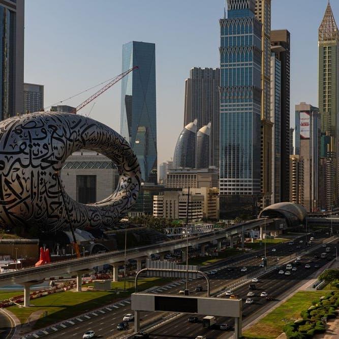 الإمارات تقرر منح جنسيتها للمستثمرين والعلماء والموهوبين