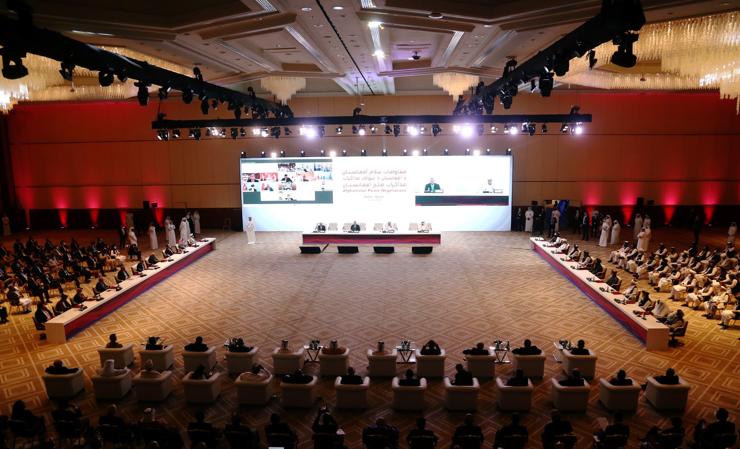 من المفاوضات الأفغانية في الدوحة