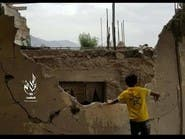 اليمن.. مقتل وإصابة 63 مدنياً بنيران الحوثيين بتعز بنوفمبر