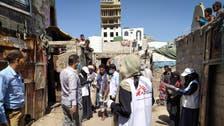 """اليمن.. """"الجَرَب"""" يتفشى بين النازحين بالمخيمات في إب"""