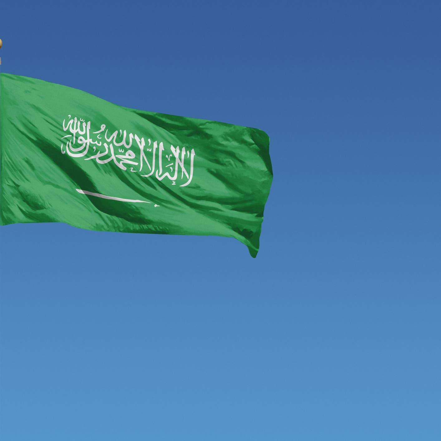 إدانة دولية وعربية واسعة لاعتداء جدة الإرهابي