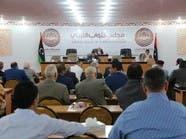 وزير خارجية المغرب: اجتماع طنجة نقلة نوعية مجلس نواب ليبيا