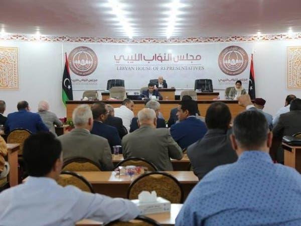 ليبيا.. مجلس النواب يلتئم في بنغازي واجتماع اقتصادي بجنيف