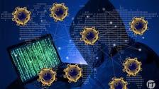 ديلويت: مليار دولار إضافية لمكافحة الجرائم المالية الرقمية العام المقبل