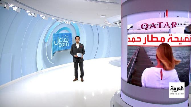 تفاعلكم | فضيحة مطار حمد ومحمد رمضان ممثل مع وقف التنفيذ