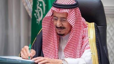 مجلس الوزراء السعودي يقر نظام البنك المركزي السعودي