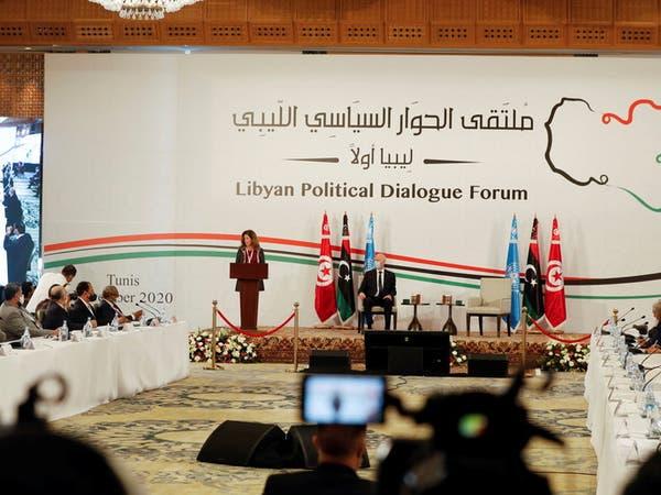 البعثة الأممية تعلن اليوم عن آلية اختيار قادة ليبيا الجدد
