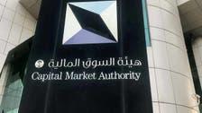 هيئة السوق السعودية تحيل 11 متداولاً للنيابة بشبهة التلاعب والتضليل