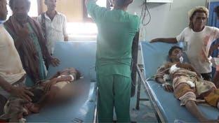 فيديو.. إصابة طفلين بانفجار مقذوف حوثي غربي اليمن