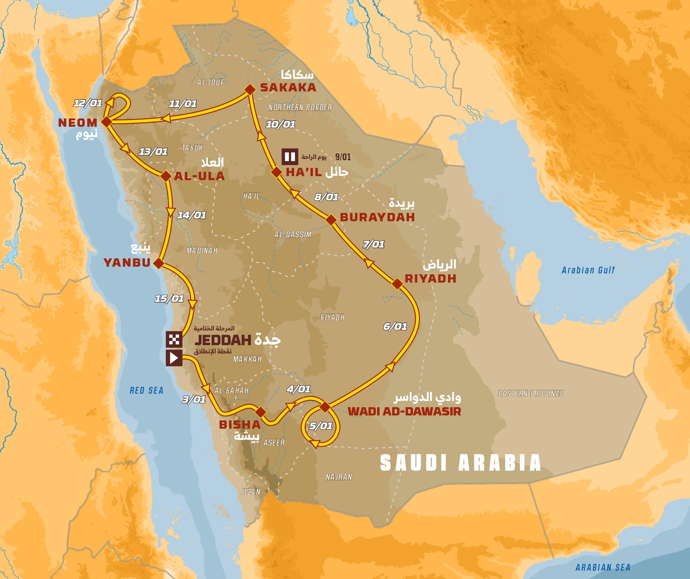 مسار رالي داكار 2021