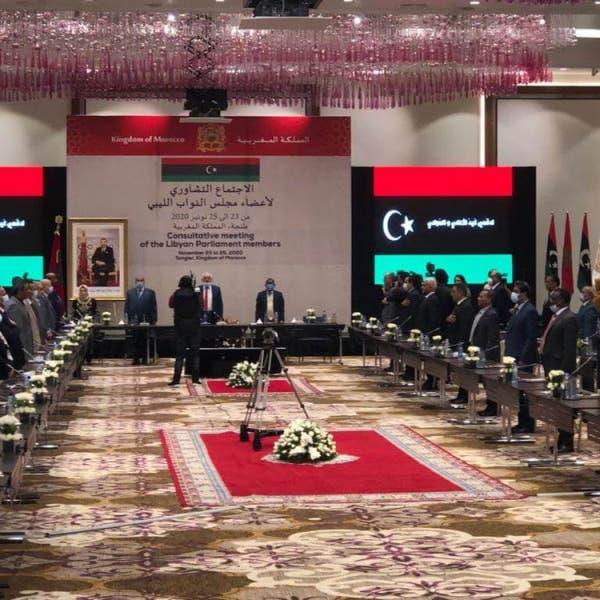 الخلافات تنحسر.. اليوم الثالث من مشاورات ليبيا في طنجة