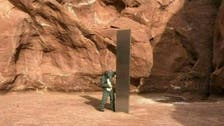 Mysterious 12-foot-tall 'obelisk' in US desert prompts wild theories