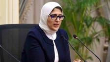 وزيرة الصحة: مصر ضمن قائمة السفر الآمن لـ100 وجهة بالعالم