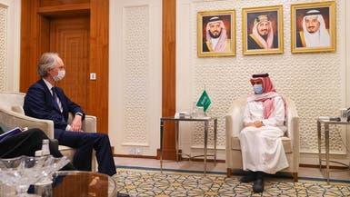 وزير خارجية السعودية يبحث مع بيدرسون جهود حل الأزمة بسوريا