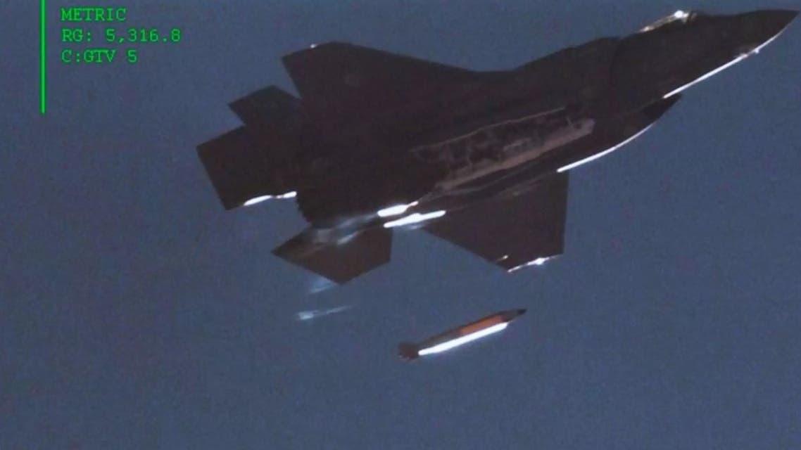 مقاتلة اميركية تسقط قنبلة نووية وهمية