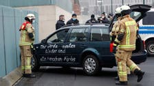 Car crashes into gate of German Chancellor Merkel's office, police unsure of motive