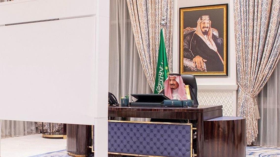 Saudi Arabia's King Salman bin Abdulaziz chairs a virtual cabinet meeting, on November 24, 2020. (SPA)