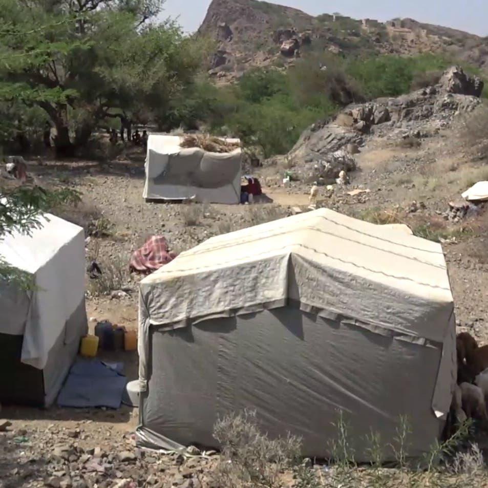 هربا من بطش الحوثي.. نازحون يمنيون مشردون في الجبال