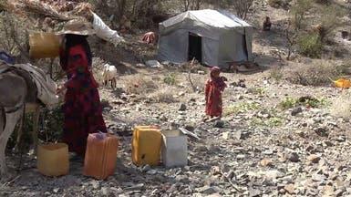 فروا خوفا من ميليشيا الحوثي.. نازحون يمنيون مشردون بالجبال