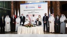 البحرين.. اتفاق مع شيفرون لتقييم الطلب المستقبلي على الغاز