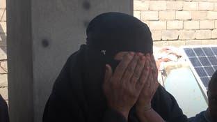 فيديو مؤلم.. أم يمنية قتلت الألغام زوجها واثنين من أبنائها
