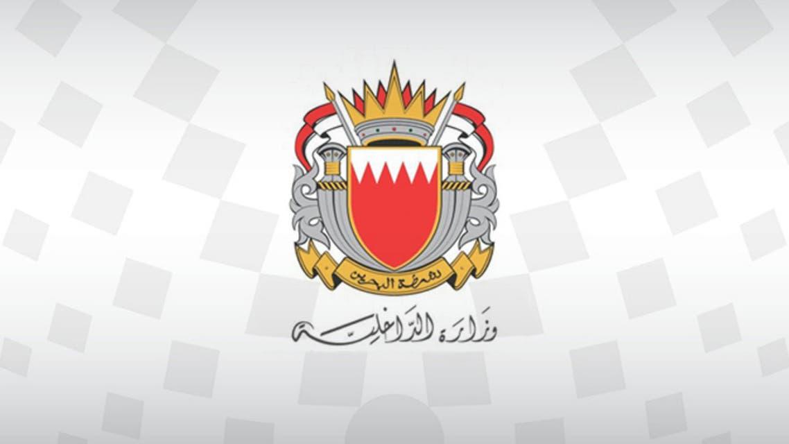 شعار وزارة الداخلية البحرينية  البحرين