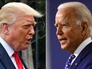 """""""المجمع الانتخابي"""" يواصل التصديق الرسمي على نتائج الانتخابات الأميركية"""